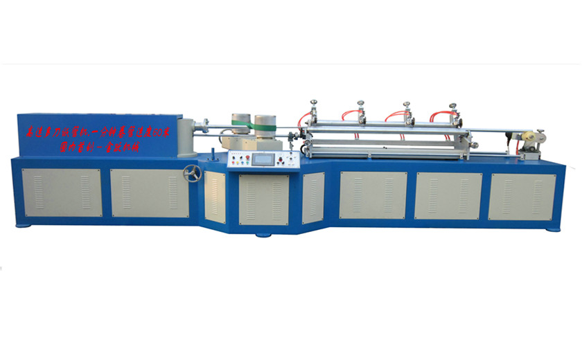 JY-MC100 high speed multicut paper tube making machine